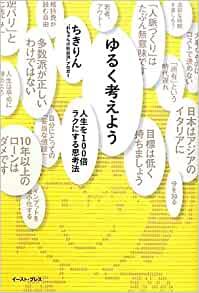 f:id:akinaritodoroki:20200429202129p:plain