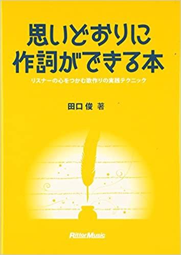 f:id:akinaritodoroki:20200430082007j:plain