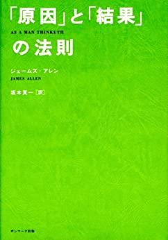 f:id:akinaritodoroki:20200430100536j:plain