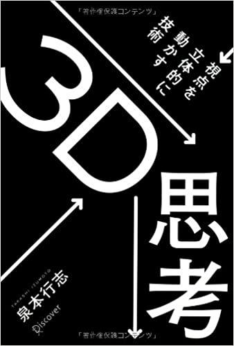 f:id:akinaritodoroki:20200503143326j:plain