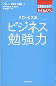 f:id:akinaritodoroki:20200505144227p:plain
