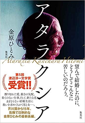 f:id:akinaritodoroki:20200505175308j:plain