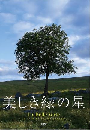 f:id:akinaritodoroki:20200506143034p:plain