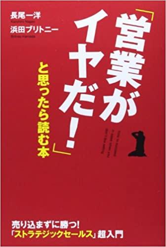 f:id:akinaritodoroki:20200510185554j:plain