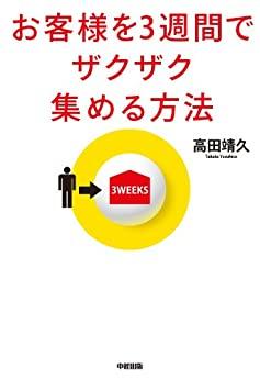 f:id:akinaritodoroki:20200510190925j:plain