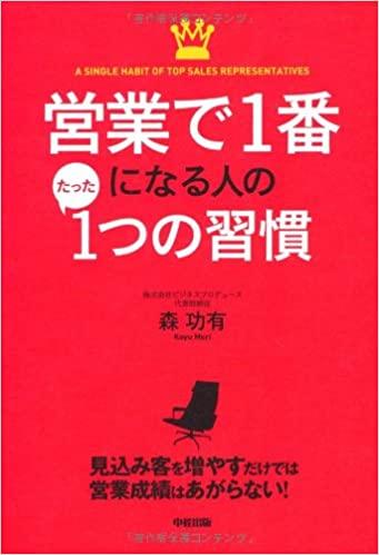 f:id:akinaritodoroki:20200516102942j:plain