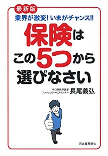 f:id:akinaritodoroki:20200516190832j:plain