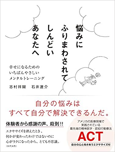 f:id:akinaritodoroki:20200517094505j:plain
