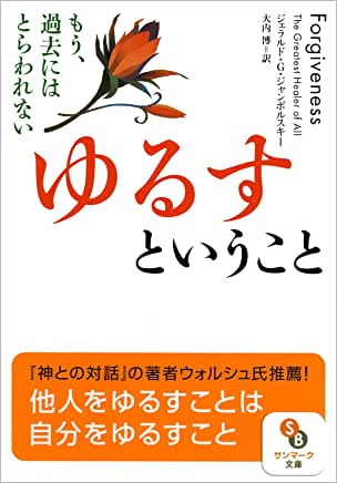 f:id:akinaritodoroki:20200517145728j:plain