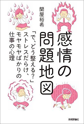 f:id:akinaritodoroki:20200517173914j:plain
