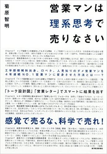 f:id:akinaritodoroki:20200518185319j:plain