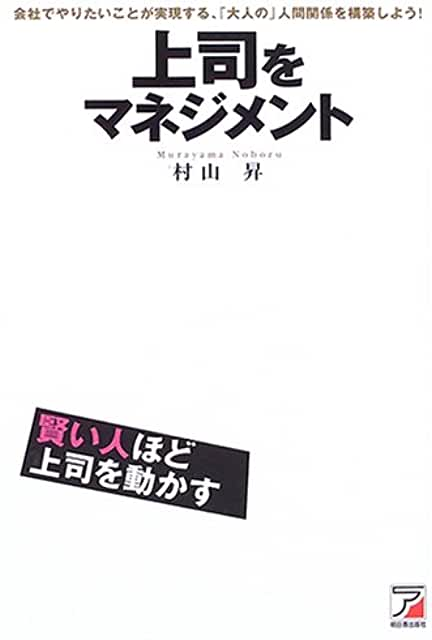 f:id:akinaritodoroki:20200520191710j:plain
