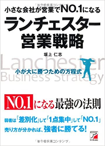 f:id:akinaritodoroki:20200526220218j:plain