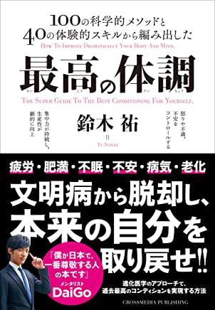 f:id:akinaritodoroki:20200530170541j:plain