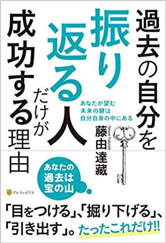 f:id:akinaritodoroki:20200531131555j:plain