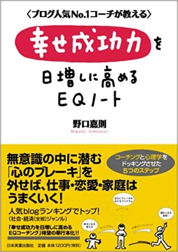 f:id:akinaritodoroki:20200531140503j:plain