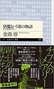 f:id:akinaritodoroki:20200614214632j:plain