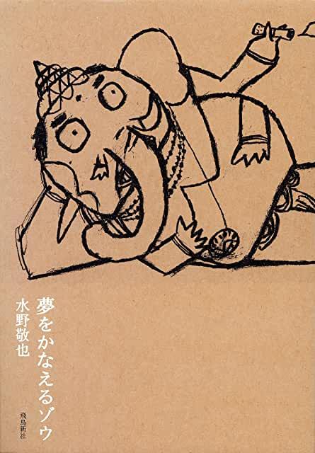 f:id:akinaritodoroki:20200617212811j:plain