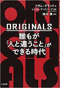 f:id:akinaritodoroki:20200628105554p:plain