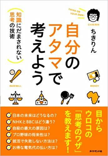 f:id:akinaritodoroki:20200628122914j:plain