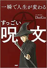 f:id:akinaritodoroki:20200701212135p:plain