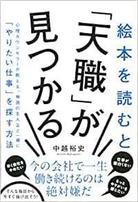 f:id:akinaritodoroki:20200705104908p:plain