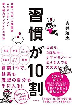 f:id:akinaritodoroki:20200705114233j:plain