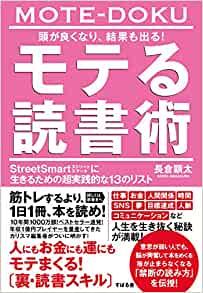 f:id:akinaritodoroki:20200712125651j:plain