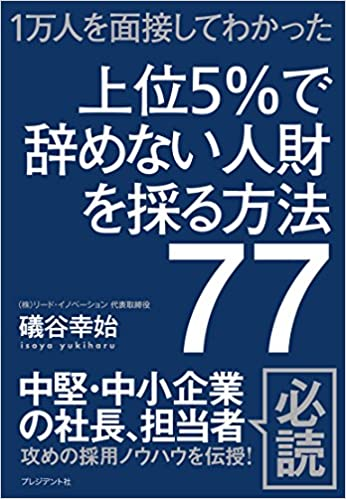 f:id:akinaritodoroki:20200719204745j:plain