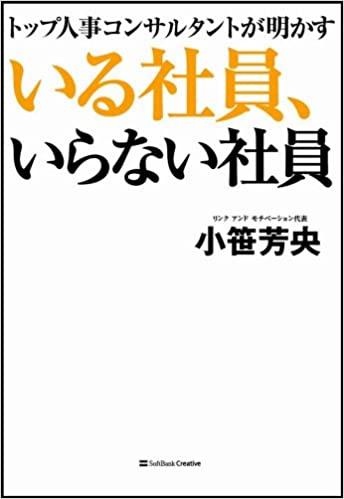 f:id:akinaritodoroki:20200726185549j:plain