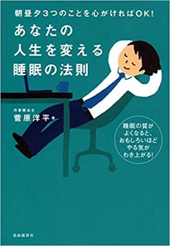 f:id:akinaritodoroki:20200808171951j:plain