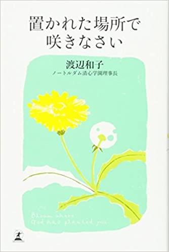 f:id:akinaritodoroki:20200810180509j:plain