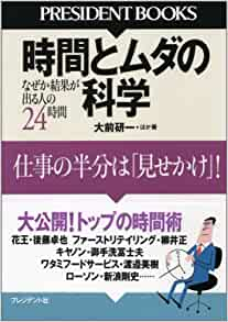 f:id:akinaritodoroki:20200815130142j:plain