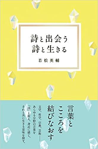 f:id:akinaritodoroki:20200815202841j:plain