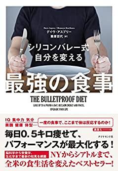 f:id:akinaritodoroki:20200816121302j:plain