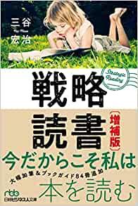 f:id:akinaritodoroki:20200903191812j:plain