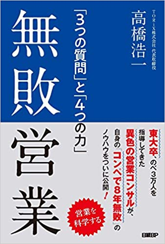 f:id:akinaritodoroki:20200906135750j:plain