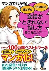 f:id:akinaritodoroki:20200910070638j:plain