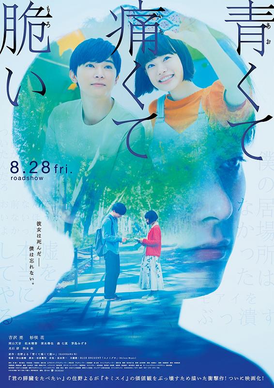 f:id:akinaritodoroki:20200913202102j:plain