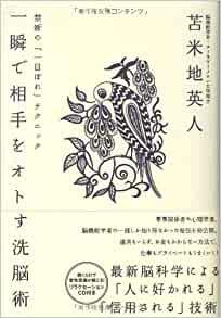 f:id:akinaritodoroki:20200921112059j:plain