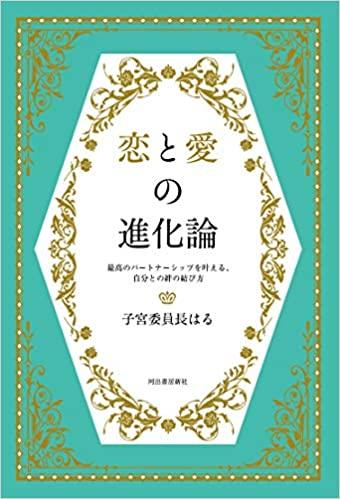 f:id:akinaritodoroki:20200921114804j:plain