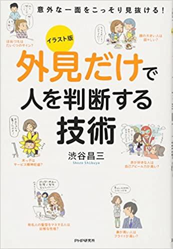 f:id:akinaritodoroki:20200921120119j:plain