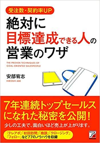 f:id:akinaritodoroki:20200927144118j:plain