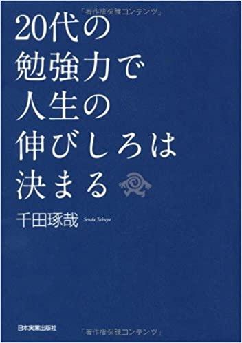 f:id:akinaritodoroki:20201011200126j:plain