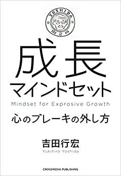 f:id:akinaritodoroki:20201011211106j:plain
