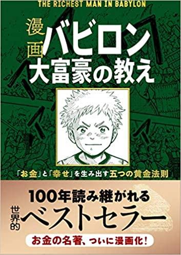 f:id:akinaritodoroki:20201103093750j:plain