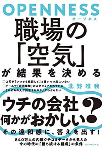 f:id:akinaritodoroki:20201103095437j:plain