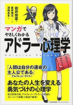 f:id:akinaritodoroki:20201103201411j:plain