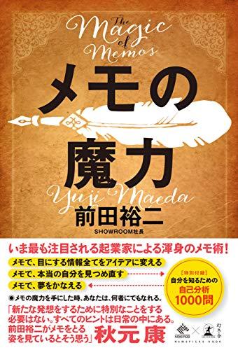 f:id:akinaritodoroki:20201115072056j:plain