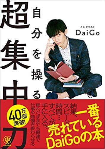 f:id:akinaritodoroki:20201115112202j:plain